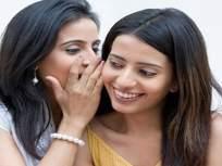 महिला, मुली कशावर सर्वाधिक गॉसिप करतात? ट्विटरचे सर्वेक्षण जाहीर - Marathi News | Women, girls talking on what topics; twitter report | Latest mumbai News at Lokmat.com