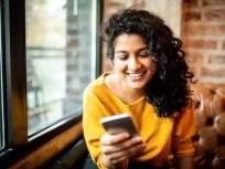 हातातला स्मार्ट फोन घेवू शकतो तुमच्या बारीक सारीक गोष्टींची काळजी.. ती कशी?