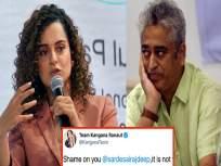 'सुशांत इतका मोठा स्टार नव्हता की....'; राजदीप सरदेसाई यांच्या वाक्याने संतापली कंगना राणौत, म्हणाली... - Marathi News | Kangana Ranaut Slammed Rajdeep Sardesai For His Insulting Statements On Shushant | Latest bollywood News at Lokmat.com