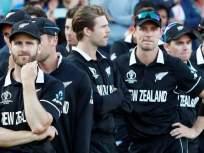 IND Vs NZ : भारताविरुद्धच्या मालिकेपूर्वीच न्यूझीलंडला मोठा धक्का; केन विल्यमसन देणार राजीनामा?
