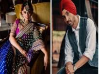 कंगना - दिलजीतमधील ट्विटर वॉर पुन्हा पेटलं, म्हणाला - तुला मी माझा पीआर का ठेवू नको? - Marathi News | Kangana Ranaut taunts Diljit Dosanjh for holidaying abroad actor reply this way | Latest bollywood News at Lokmat.com
