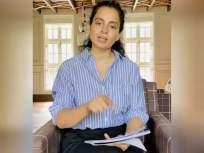 कंगना राणौतला हिमाचल प्रदेश सरकार सुरक्षा देणार; मुख्यमंत्र्यांची घोषणा - Marathi News | Himachal pradesh Government Will Provide Security To Kangana Ranaut says Jai Ram Thakur | Latest national News at Lokmat.com