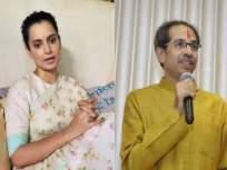 महाराष्ट्र तुमच्या मालकीचा असल्यासारखे का वागताय?; कंगनाचा मुख्यमंत्र्यांना सवाल - Marathi News | kangana ranaut slams cm uddhav thackeray for his dasara melava speech | Latest bollywood News at Lokmat.com