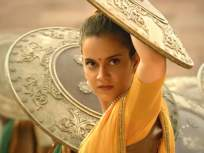 कंगना राणौत स्वतः क्षत्रिय असल्याचं सांगत म्हणाली - 'सर कटा सकती हूं, लेकिन सर झुका सकती नहीं' - Marathi News | 'I can cut off my head, but I can't bow my head', Kangana Ranaut calls herself Kshatriya | Latest bollywood News at Lokmat.com