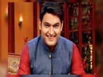 कोरोना संकट: कपिल शर्मा गोरगरिबांच्या मदतीसाठी आला धावून, केली इतक्या लाखांची मदत - Marathi News | Corona crisis: Kapil Sharma rushed to help poor people, Donated Millions-SRJ | Latest television News at Lokmat.com