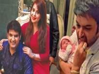 25 कोटींच्या बंगल्याचा मालक आहे कपिल शर्मा, त्याचं जगणंही आहे आलिशान - Marathi News | kapil sharma Net Worth In Crore | Latest television News at Lokmat.com