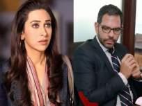 करिश्मा कपूरच्या नवऱ्याने तिचा या गोष्टीसाठी केला होता सौदा, कारण वाचून व्हाल हैराण - Marathi News | Karisma Kapoor's husband had made a deal of her for this TJL | Latest bollywood News at Lokmat.com