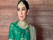 Karisma Kapoor Birthday Special: हा अभिनेता फ्लॉप चित्रपट देत असल्याने करिश्माने त्याच्यासोबत काम करण्यास दिला होता नकार, आता बनला मोठा स्टार