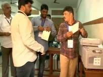 कर्नाटक विधानसभा पोटनिवडणुकीच्या सुरुवातीच्या कलांमध्ये भाजपाला आघाडी