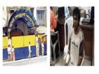 कसाबला ऑर्थर रोड तुरुंगात ठेवल्याचा दोन कोटीला भुर्दंड