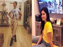 कोट्यवधीची मालकीण असलेली कॅटरिना कैफ राहते भाड्याच्या घरात, महिन्याला देते इतके भाडे - Marathi News | Billionaire Katrina Kaif living in a rented house, See Inside Unseen House Pictures | Latest bollywood News at Lokmat.com