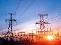 वीज ग्राहकांवर २० टक्के दरवाढीचा बोजा;महावितरणच्या वीज ग्राहकांना शॉक