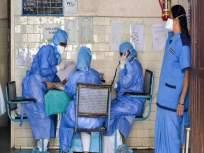 CoronaVirus News: राज्यात आज ५५३७ नवीन कोरोनाबाधित रुग्णांची नोंद; १८९ जणांचा मृत्यू - Marathi News | CoronaVirus News: 5537 new corona patients registered in the state today; 189 killed | Latest mumbai News at Lokmat.com