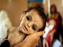 राज्यभरात आठ महिन्यांत ९ हजारांहून अधिक नवजात बालकांनी गमावला जीव