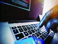 'पॉर्न'वर क्लिक करणे ठरेल धोक्याचे; सायबर पोलिसांचे आवाहन - Marathi News | Clicking on 'porn' would be dangerous; Cyber police appeal | Latest mumbai News at Lokmat.com