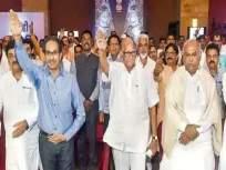 राजकीय पारा चढला; पण सरकार स्थिर; शरद पवार-उद्धव ठाकरे यांची सावध पावले - Marathi News | Political mercury climbed; But the government is stable; Sharad Pawar-Uddhav Thackeray's cautious steps | Latest mumbai News at Lokmat.com