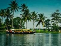 सुट्टीवर जाण्याचा प्लॅन करत असाल तर वाचा कोरोना संबंधित सर्व राज्यांचे नियम - Marathi News | holiday plan here are the coronavirus related rules of different states for tourists | Latest travel Photos at Lokmat.com