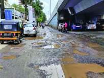 खड्ड्यात गेले कोट्यवधी, निकृष्ट साहित्याचा वापर; सत्ताधाऱ्यांसह विरोधकांवर हल्लाबोल - Marathi News | Billions spent in pits, use of inferior materials; Attack the opposition with the authorities | Latest mumbai News at Lokmat.com