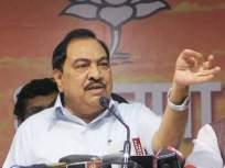भाजप सोडणाऱ्यांची यादी मोठी; पण काहींनाच झाला फायदा - Marathi News | The list of BJP quitters is long; But few benefited | Latest maharashtra News at Lokmat.com