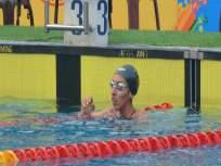 खेलो इंडिया 2020 : जलतरणात महाराष्ट्राला चार सुवर्ण, वेटलिफ्टिंगमध्येही पदकांची कमाई