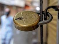 लाॅकडाऊनविना कोरोनामुक्त राज्यासाठी उच्चस्तरीय समिती गठीत करा - Marathi News   Form a high-level committee for a corona-free state without lockdown   Latest mumbai News at Lokmat.com