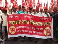 'शेतकरी आंदोलनाला दडपून टाकण्याचा सरकारचा प्रयत्न'