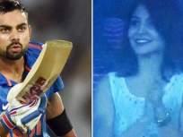 India vs West Indies : विराट कोहलीने मैदानातच दिले लग्नाच्या वाढदिवसाचे गिफ्ट, केलं असं काही