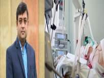रिअल हिरो! ...अन् कोरोनायोद्ध्यानं स्वतःचा ऑक्सिजन काढून वाचवले वृद्धाचे प्राण - Marathi News | When doctor oxygen support risks his own life to save elderly critical patient 4 | Latest health News at Lokmat.com