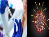 दिलासादायक! 'या' महिन्यात भारतातून नष्ट होऊ शकते कोरोनाची माहामारी, तज्ज्ञांचा दावा - Marathi News | CoronaVirus News Marathi : Corona virus comes to an end in india by september | Latest health News at Lokmat.com