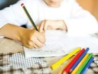 लिहिण्याचे होणारे फायदे वाचाल तर कंटाळा येत असेल तरी कागद, पेन घेऊन बसाल!