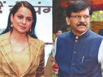 कंगना रणौत प्रकरण: महापालिकेची कारवाई बेकायदेशीर कशी? हे मी शोधतोय; राऊतांची प्रतिक्रिया - Marathi News | I am looking into how the action taken by bmc is illegal; said shivsena leader sanjay raut | Latest mumbai News at Lokmat.com