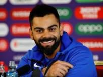 New Zealand vs India: न्यूझीलंडविरुद्धचा पराभव ही काही मोठी गोष्ट नाही, विराट कोहलीचे धक्कादायक विधान
