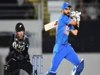 IND Vs NZ, 3rd T20I : विराट कोहलीनं 'कॅप्टन कूल' धोनीचा विक्रम मोडला, ठरला टीम इंडियाचा अव्वल कर्णधार