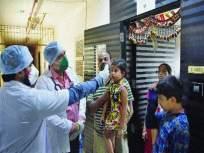 कोरोनाच्या पार्श्वभूमीवर आतापर्यंत ९ लाख नागरिकांचे सर्वेक्षण; २४५५ पथके कार्यरत - Marathi News | Survey of 9 lakh citizens so far in the wake of Corona; 2455 teams working | Latest mumbai News at Lokmat.com