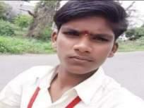 कुकाण्यात तरुणाचा अपघाती मृत्यू; ग्रामस्थांचा रास्ता रोको