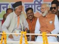 'राज्यघटनेचा अनादर करून महाराष्ट्रात राष्ट्रपती राजवट लागू केली'