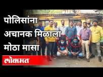 Shakti Mill प्रकरणातून सुटला | मात्र तो सुधारला नाही | Mumbai Gang-Rape | Maharashtra News - Marathi News | Shakti Mill escapes from case | However, it did not improve Mumbai Gang-Rape | Maharashtra News | Latest maharashtra Videos at Lokmat.com