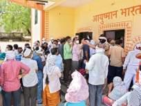 ज्येष्ठांना दुसरा डाेस वेगानं; तरुणांनाे, घ्या जरा दमानं!पुरवठा झाल्यास २० मेनंतर पुन्हा लसीकरण - Marathi News   To the seniors at the speed of the second Dose says rajesh tope   Latest maharashtra News at Lokmat.com