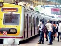 लोक उपाशी आहेत, 'लोकल' सुरू करण्याचा विचार करा ! - Marathi News | People are starving, consider starting 'Local'! | Latest mumbai News at Lokmat.com