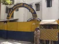 आर्थर रोड कारागृहाच्या अधीक्षकपदी जे. एस. नाईक - Marathi News | Superintendent of Arthur Road Prison is J. S. Nike | Latest crime News at Lokmat.com