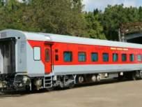 हावडा-मुंबई मेलमध्ये अत्याधुनिक एलएचबी कोच: रेल्वे प्रशासनाचा निर्णय