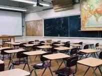 वर्गखोल्यांमध्ये उजेडासाठी ६.५ कोटी रूपये द्या!