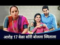 Smita Tambe साकारणार डॅशिंग मम्मीची भूमिका Ladachi Me Lek Ga Serial Cast Interview |Lokmat CNX Filmy - Marathi News | Smita Tambe to play the role of dashing mom Ladachi Me Lek Ga Serial Cast Interview | Lokmat CNX Filmy | Latest entertainment Videos at Lokmat.com