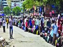 CoronaVirus News: राज्यात दिवसभरात १०५ बाधितांचा मृत्यू; कोरोनाग्रस्तांची संख्या ५६ हजार ९४८ - Marathi News | CoronaVirus News:105 deaths in a day in the state; The number of corona victims is 56 thousand 948 | Latest mumbai News at Lokmat.com
