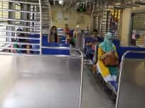 पहिल्या दिवशी कल्याण मुंबई मार्गावरील लेडीज स्पेशलला अल्प प्रतिसाद - Marathi News | low response to Ladies Special on Kalyan Mumbai Marg on the first day | Latest thane News at Lokmat.com