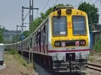 मोठी बातमी: मुंबईप्रमाणे पुण्यातही लोकल सुरु करण्यास राज्य शासनाचा 'हिरवा कंदील' - Marathi News | Big news: State government's 'green signal' to start local in Pune as in Mumbai | Latest pune News at Lokmat.com