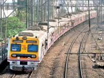 ...तर सर्वांसाठी लागू होणार मुंबई लोकल; फॉलो करावा लागणार 'चेन्नई पॅटर्न' - Marathi News   state government likely to follow Chennai Pattern to Reopen Local Train For All People   Latest mumbai News at Lokmat.com
