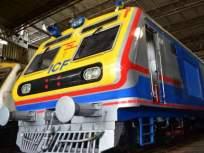 रेल्वे कर्मचाऱ्यांची विशेष लोकल रद्द - Marathi News | Special locomotive of railway employees canceled | Latest mumbai News at Lokmat.com