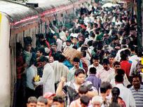 लॉकडाऊन शिथिल झाल्यानंतरही ६१ टक्के प्रवाशांना लोकलने एक ते दोन महिने प्रवास करायचा नाही - Marathi News | Even after the lockdown is relaxed, 61% of passengers do not want to travel by local for one to two months | Latest mumbai News at Lokmat.com