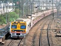 लोकल सर्वांसाठी केव्हा सुरू होणार? ठाकरे सरकारकडून महत्त्वाचे संकेत - Marathi News | decision soon on local train travel for all mumbaikars in 2 3 days says minister vijay wadettiwar | Latest mumbai News at Lokmat.com